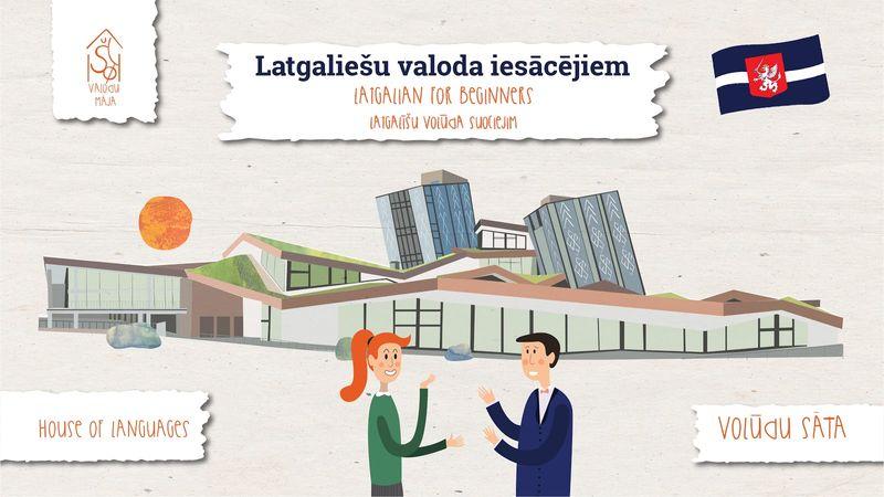 Latgaliešu valodas mācību grāmata