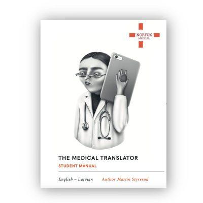 Medicīnas rokasgrāmata